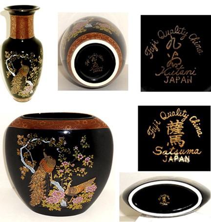 Cobalt Blue Ceramics Of Japan Cbc Late 20th Century Asian